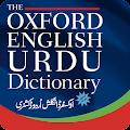 App Oxford English Urdu Dictionary APK for Kindle