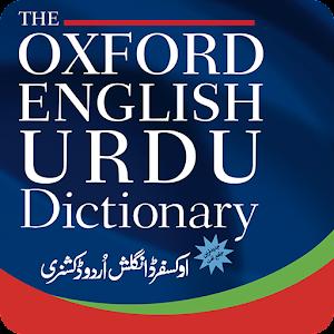 Dictionary English Urdu