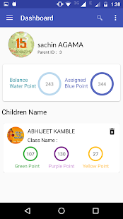 SmartCookieParent - screenshot