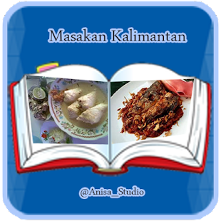Masakan Kalimantan - screenshot