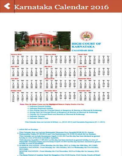 Karnataka Calendar 2018 Kannada - Android Apps on Google Play