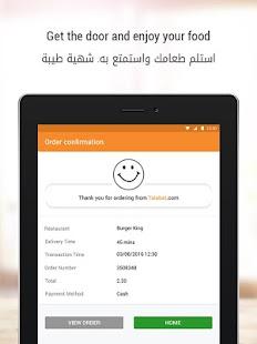 Talabat: Food Delivery APK for Bluestacks