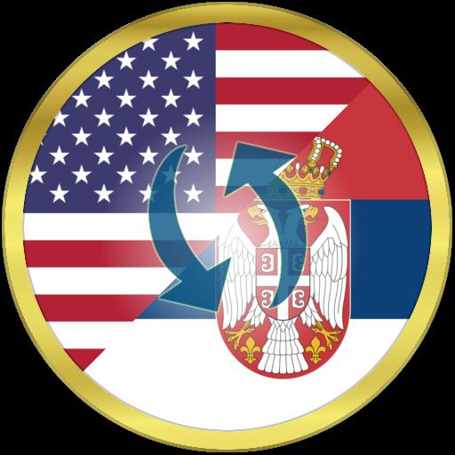 Android aplikacija Амерички Долар / Српски Динар Конвертер Валута