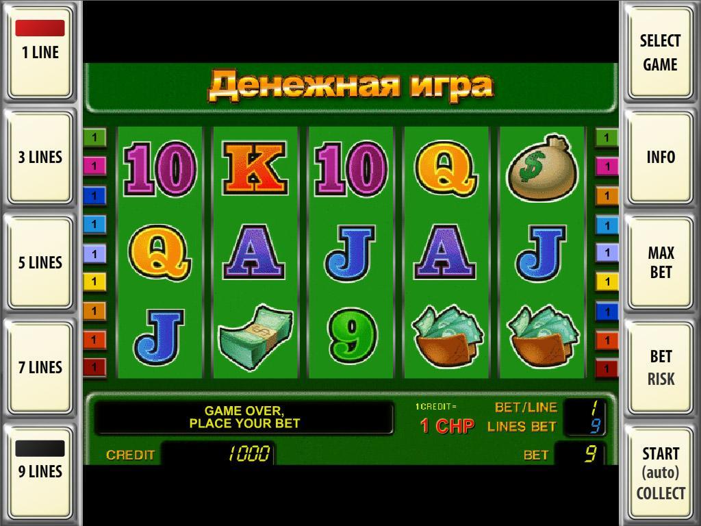 Игровые автоматы слоты от лучших казино - играть на
