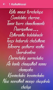 Lyrics of Majnu - screenshot