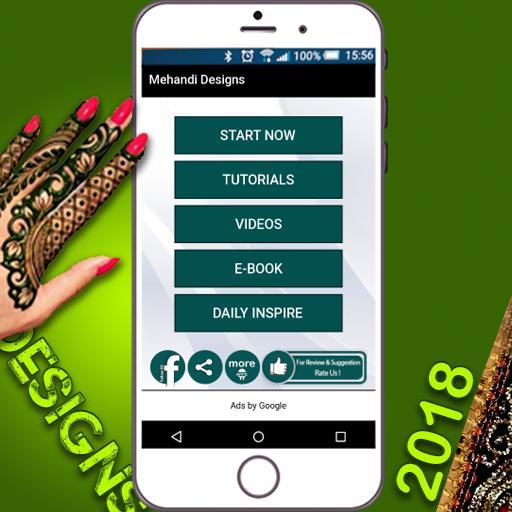 Tujh Sang Naina Laagy Novel screenshot 2