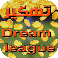 Free تهكيير دريم ليج سكور SIMULATOR APK for Windows 8