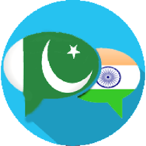 Pakistan vs India Chat room