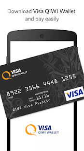Download Android App Visa QIWI Wallet for Samsung
