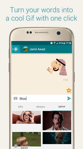Sila: Public Groups & Trending Arabic content