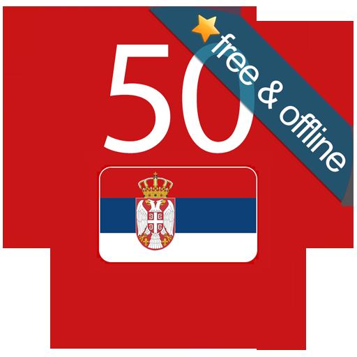 Android aplikacija Learn Serbian - 50 languages na Android Srbija