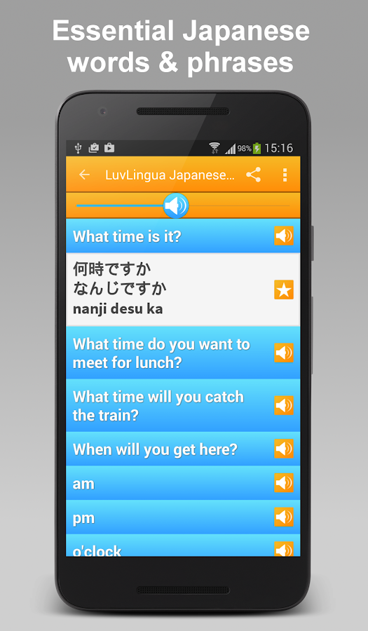 Learn Japanese LuvLingua Pro Screenshot 1