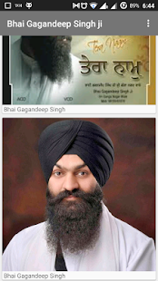 Bhai Gagandeep Singh - screenshot