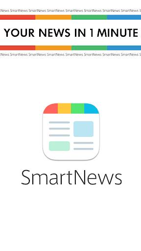 SmartNews: Breaking News Headlines screenshot 8
