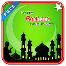 Ramadan Photo Frames New