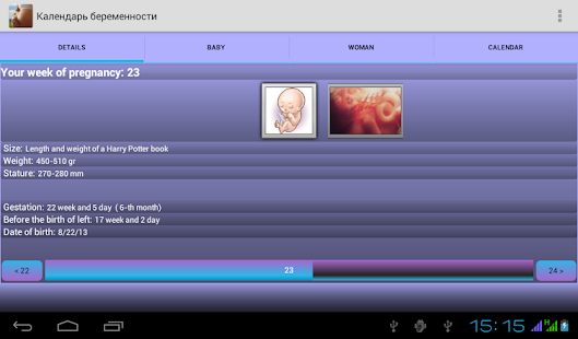 Download Android App Pregnancy Calendar for Samsung