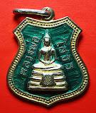 เหรียญ หลวงพ่อโสธร เนื้อเงิน ลงยาสีเขียว ปี 2509