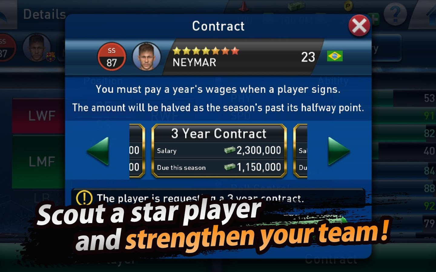 PES CLUB MANAGER Screenshot 10