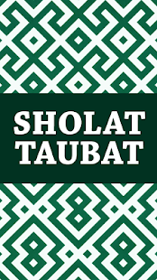 Sholat Taubat - screenshot