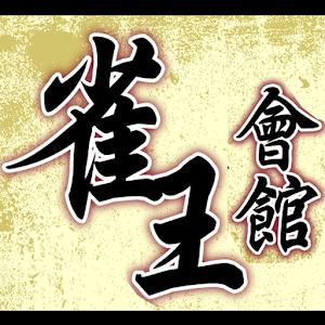 Hong Kong Mahjong Club Online PC (Windows / MAC)