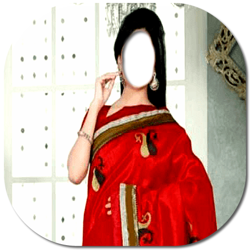 Saree Dress Photo Frames 2018 (app)