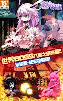 Screenshot of Efun-崩壞學園~ACG動漫置入,日本聲優配音