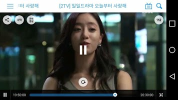 Screenshot of my K