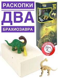 """Игровой набор серии """"Юный Археолог"""", 507B-3"""