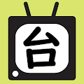 TaiLiu Player - Taiwan Drama Channel APK