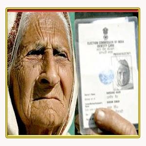 Indian <b>Voter List</b> ♛ - 2nHq5y3jmIyahkeU6Kc9k9qg3bp3SSzID6tfhYaWRIbcHeoGBSDs9nFCbffoo70CNpY=w300