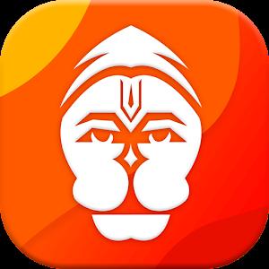 Hanuman Chalisa -Multiple Language & Audio- No Ads the best app – Try on PC Now