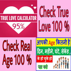 Download True Love and Age Calculator for Windows Phone