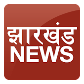 Jharkhand Prabhat Khabar News APK for Lenovo