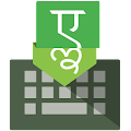 Indic Keyboard APK for Bluestacks