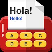 App English to Spanish Translation APK for Kindle