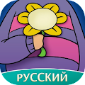 App Amino Undertale русском языке apk for kindle fire