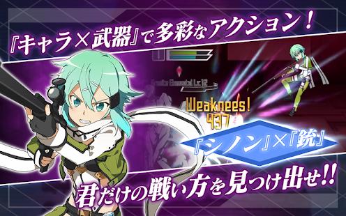 Sword Art Online memory defragmentation apk screenshot