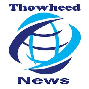 Thowheed News Beta