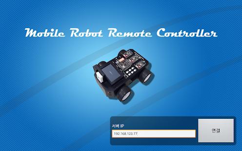 모바일 로봇 원격 제어기 (모바일 로봇 실습장비)