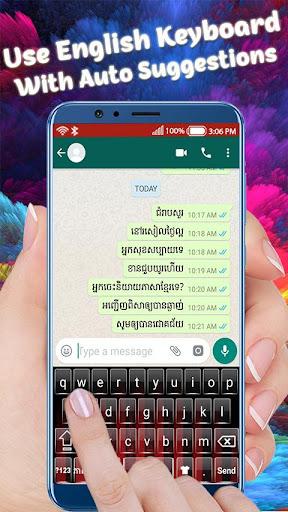 Izee Khmer Keyboard screenshot 2