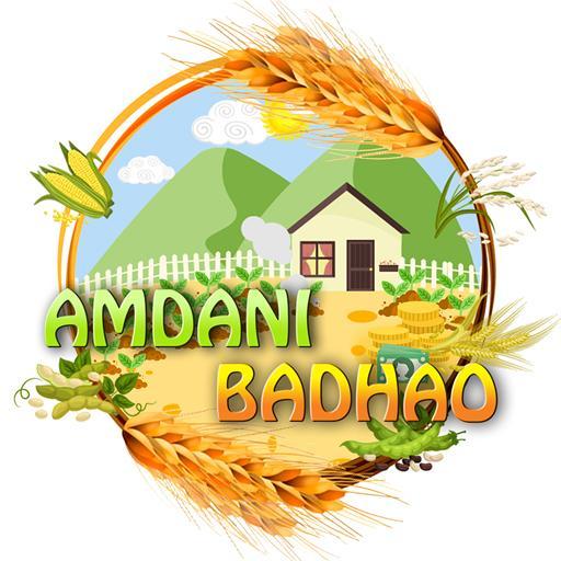 MAG - Amdani Badhao (Beta)