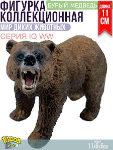 """Игрушка-фигурка серии """"Город Игр"""", медведь XL"""