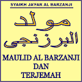 App Terjemah Al Barzanji apk for kindle fire