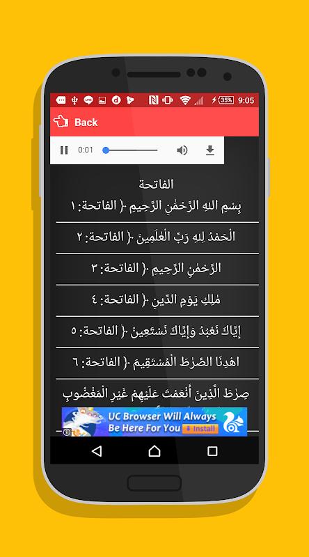 Al Quran 30 Juz Mp3, Arab dan Terjemahan APK 2 0 Download - Free
