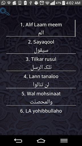 Islam 360 Screenshot