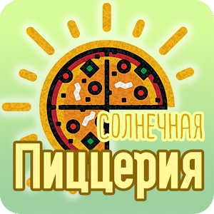 Download Sun Pizza for Windows Phone