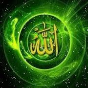 Allah Live Wallpaper 4.1.1 Icon