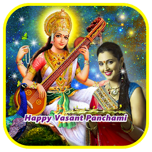 Vasant Panchami Photo Frames