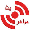 App TV Live - بث مباشر APK for Kindle