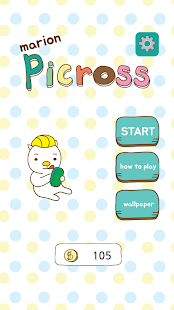 Picross Marion - Griddlers - screenshot